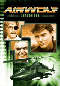 Airwolf: Season One DVD cover art