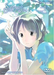 Someday's Dreamers, Vol. 1: Magical Dreamer DVD cover art