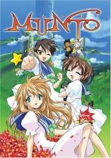 DVD cover art for Munto
