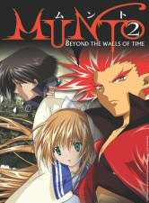 DVD cover art for Munto 2: Beyond the Walls of Time
