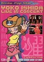 DVD cover art for Yoko Ishida: Live in Concert