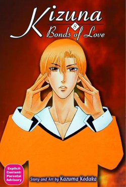 Cover art for Kizuna: Bonds of Love 8